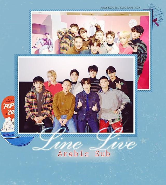 مترجم || بث اكسو EXO COUNTDOWN LINE LIVE