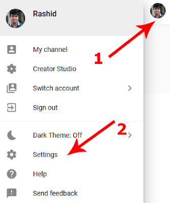 কিভাবে Professional Looking YouTube Channel তৈরি করতে হয়?