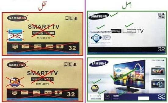 fake-vs-original-samsung-tv
