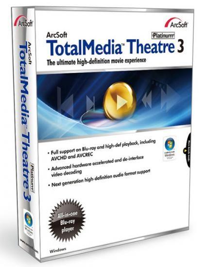 totalmedia theatre 5.3.1.144