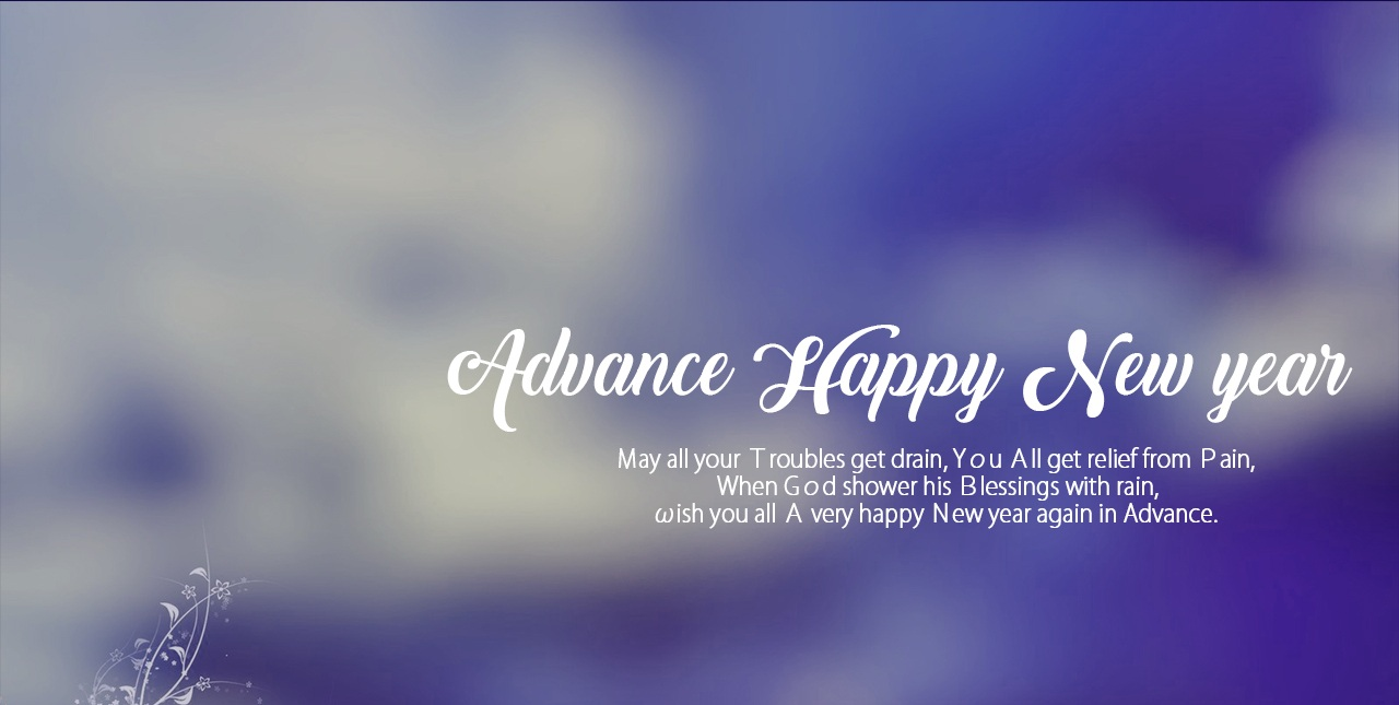Happy New Year Wallpapers For Pc And Laptop