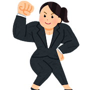強い企業戦士のイラスト(女性)