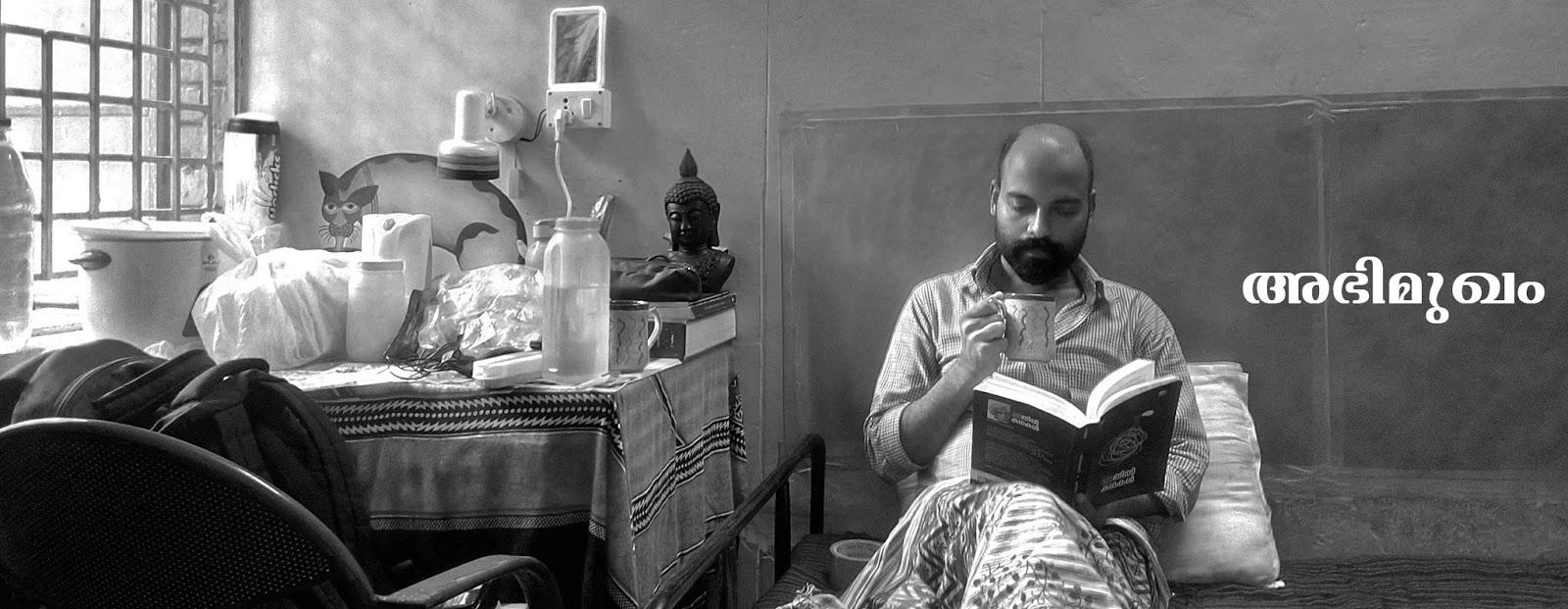 അഭിമുഖം — സുധീഷ് കോട്ടേമ്പ്രം