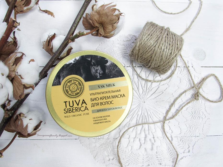 Ультрапитательная крем-маска для волос из линейки Tuva от Natura Siberica / блог A piece of beauty