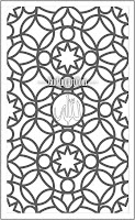 desain+ornamen+teralis+masjid+02