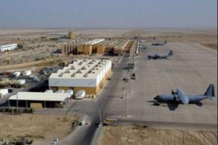 https://i0.wp.com/4.bp.blogspot.com/-5xmT_ylPK54/Tul14DJINfI/AAAAAAAAHpE/9qsHvMQyYuE/s1600/US+military+base+attacked+in+Iraq+a.jpg?w=600&ssl=1