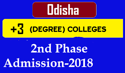 SAMS Odisha  +3 Degree 2nd Phase  Admission 2018