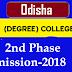 SAMS Odisha  +3 Degree 2nd Phase  Admission 2019