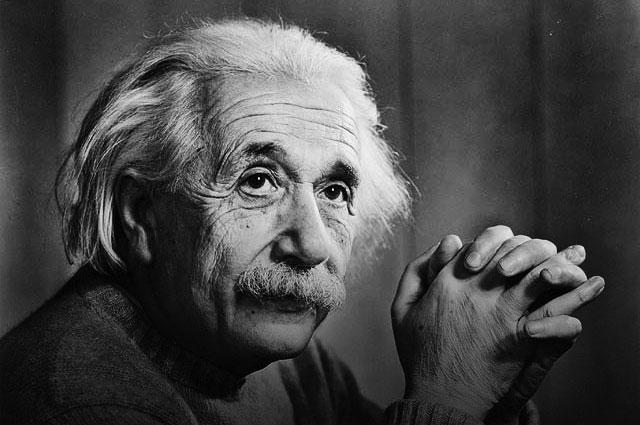 Pensamiento. La teoría de la Relatividad y el Big Bang. ¿Dónde