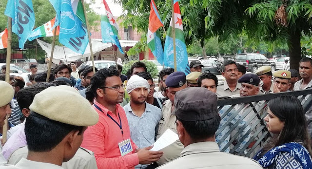 NSUI Faridabad has performed at district headquarters for raising 20% seats in colleges