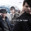 Cold Eyes AKA Stakeout (감시자들 / Gamshijadeul) Movie, 2013, Download