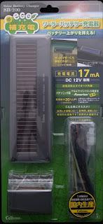 セルスター ソーラーバッテリーチャージャー SB-200 充電電流17mA