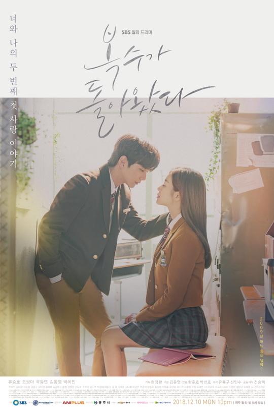 Sinopsis Drama Korea (Drakor) : My Strange Hero (2018)