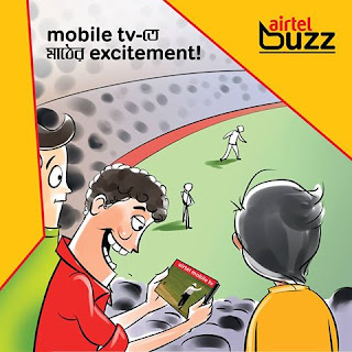 airtel-3g-live-bangladesh-vs-zimbabwe-t20-cricket-matches-on-mobile-tv-everyday-8-29tk