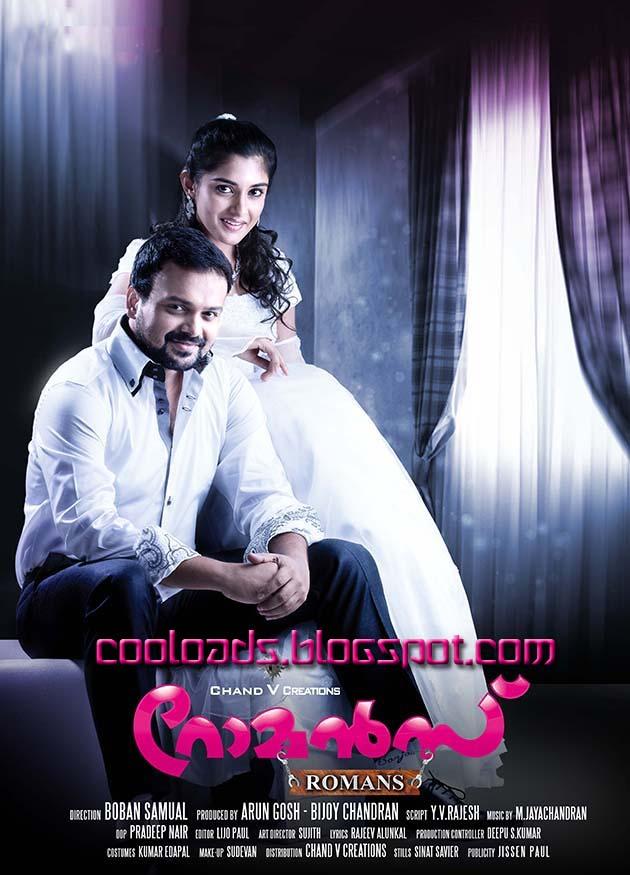 Free New Malayalam mp3 download