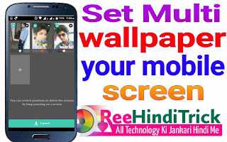 Mobile me multi wallpaper set kaise kare 1