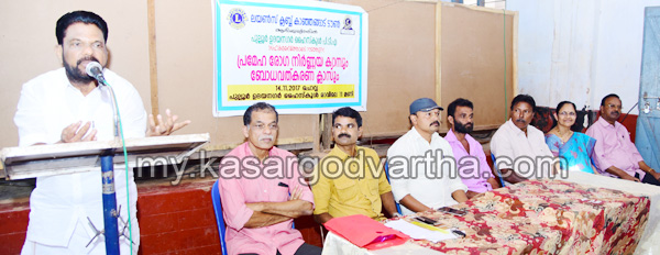 News, Kerala, Kanhangad, Medical camp, Lions club, Inaguration, PTA, Free medical camp conducted