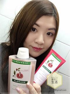 【#頭髮】c+美の分享    頭髮也要活得出色 - klorane紅石榴鎖色修護系列 【#頭髮】C+美の分享    頭髮也要活得出色 – KLORANE紅石榴鎖色修護系列 IMG 8403