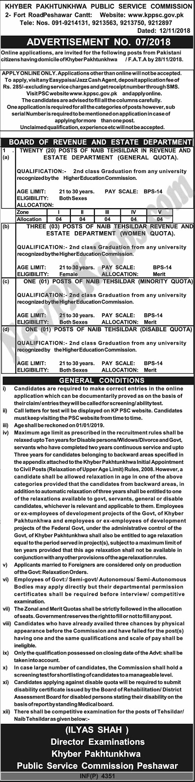 Naib Tehsildar Jobs in KPPSC Nov 2018 Advertisement No 7/2018, Khyber Pakhtunkhwa Public Service Commission