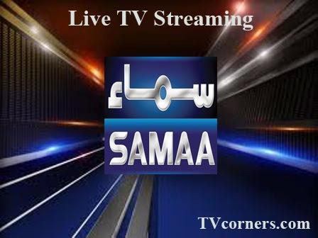 samaa news urdu