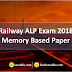 Railway ALP 2018 Exam: Memory Based Paper