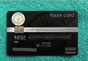 AP Liquor Purchase Card