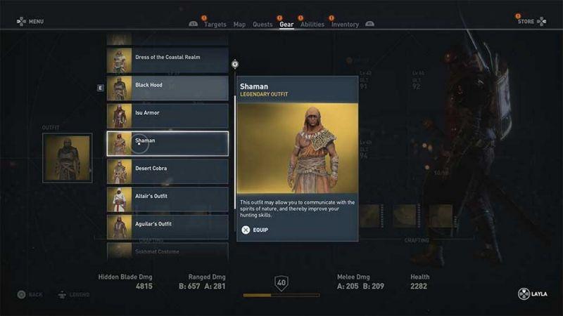 Легендарные одежды Assassin's Creed Origins