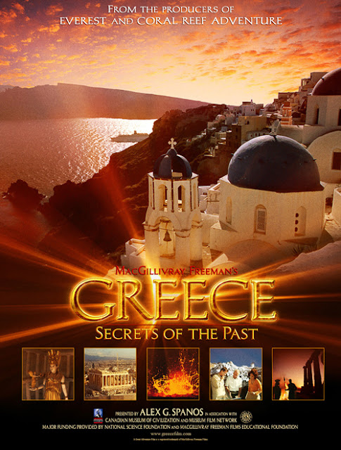 Greece: Secrets of the Past (2006) ταινιες online seires oipeirates greek subs