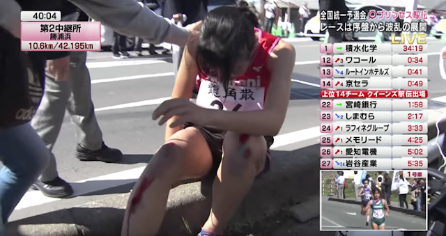 Pelari Jepang Nekat Menuju Garis Finish dengan Merangkak Sampai Berdarah-darah