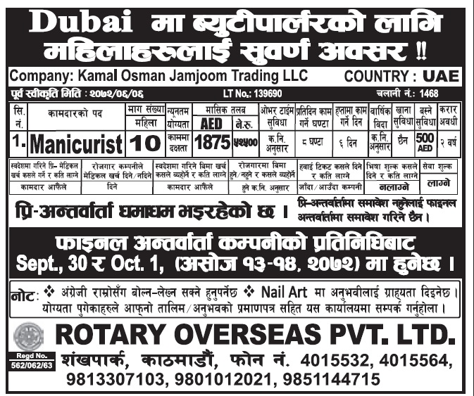 Jobs in Dubai for Nepali, Salary Rs 52500