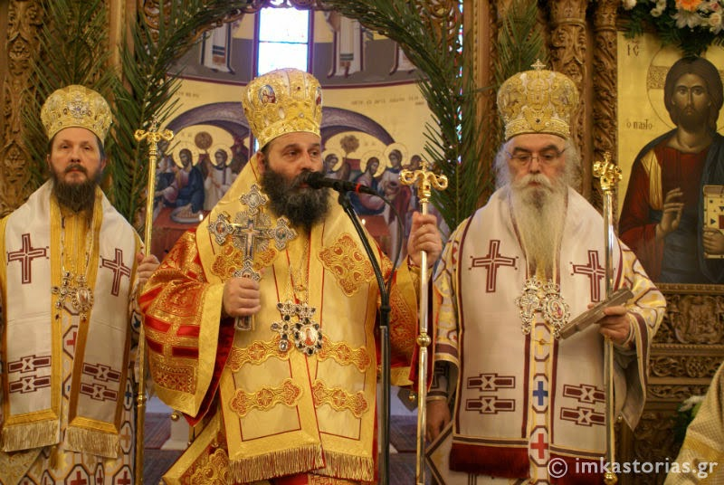 Με λαμπρότητα γιορτάστηκε ο εορτασμός του Αγίου Νεκταρίου στο Άργος Ορεστικό (φωτογραφίες)