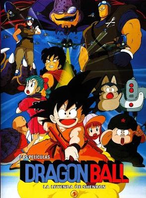 Dragon Ball - La leyenda de ShenLong - 1080p - Portada