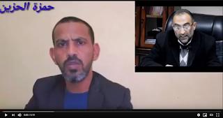 حمزة الحزين : أسئلة لرئيس بلدية اولاد تايمة عبد الغاني الليمون
