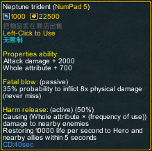 one piece marine defense item 2.5 Item neptune trident detail