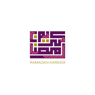 رمضان كريم ٢٠١٨