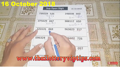 Thailand lotto VIP Only One 3up pair formula numbers 16 October 2018