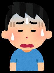 困る表情のイラスト4(男性)