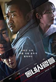 Xem Phim Người Làng 2018