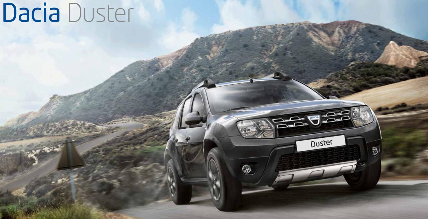 Dacia  Duster Restyling Data Uscita ufficiale, Presentazione e Ultime Notizie
