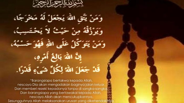 Surah Ini Dijuluki 'Ayat Seribu Dinar', Allah Janji Akan Beri Rezeki Tak Terduga
