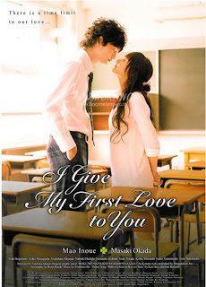 I Give My First Love to You เพราะหัวใจบอกรักได้ครั้งเดียว