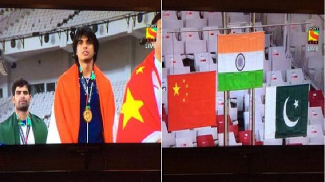 ASIAN GAMES: नीरज चोपड़ा की मेडल सेरेमनी का VIDEO वायरल | NATIONAL NEWS
