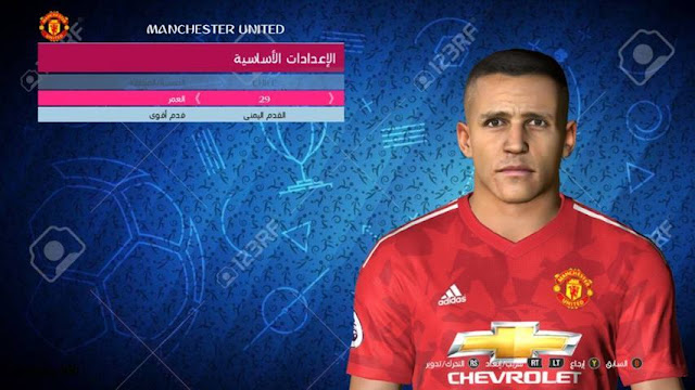 Alexis Sanchez New Face PES 2017