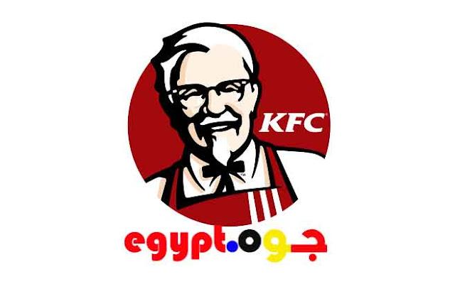 عناوين فروع دجاج كنتاكي KFC بالتفصيل و ارقام هواتفها