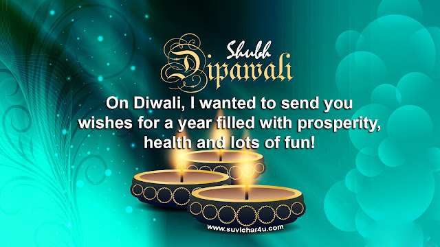 On Diwali, I wanted to send you wishes for a year filled with properity, health and lots of fun!