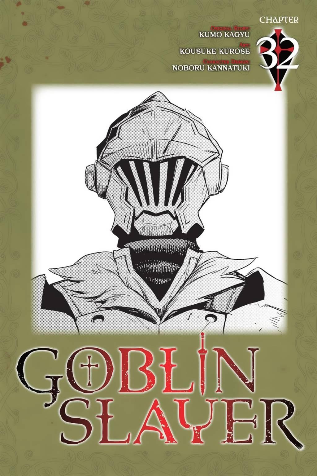 Goblin Slayer Chapter 32-1