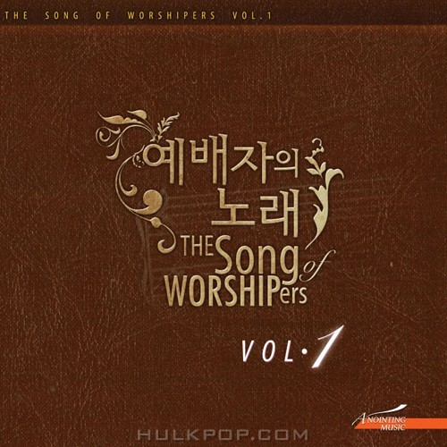 Anointing – The Song Of Worshipers