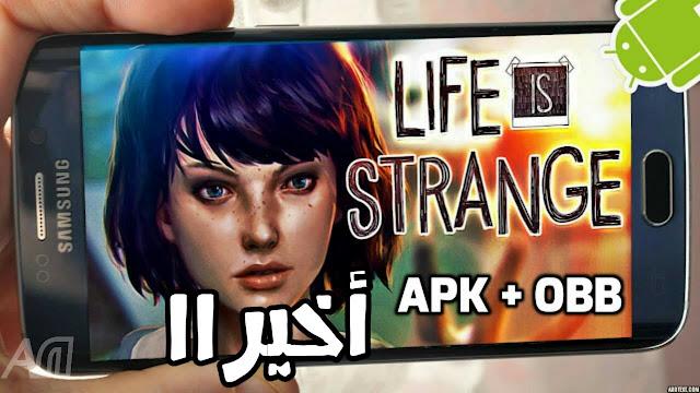 طريقة تحميل وتثبيت لعبة life is Strange للاندرويد وللايفون نسخة ps4 احدث اصدار 2018 | برابط واحد مباشر