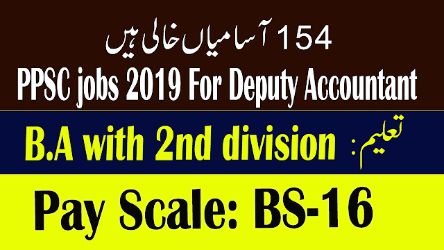 PPSC jobs 2019 For Deputy Accountant (BS 16) | 154 Vacancies For Male/Female