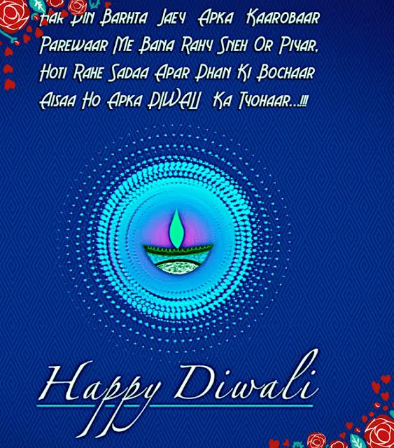 Happy Diwali SMS in Hindi